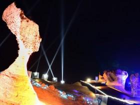 【2020 夜訪野柳女王頭 】免費入場!重磅燈光秀、音樂會一次體驗!