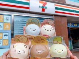 呆萌無比的角落生物甜甜圈在Mister Donut!甜甜圈買三送一、滿六入有機會得20吋半人身巨無霸三角靠枕!7-ELEVEN同步販售