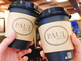 中秋連假變身法國貴婦,PAUL咖啡、茶飲買一送一!