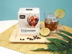 跟著網美喝,濾袋研磨咖啡也能冰萃!雀巢熱銷新品 99 元限時特賣!