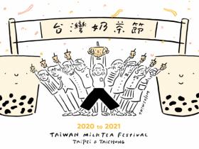 2020台灣奶茶節我來了!,29間店家54款指定奶茶10元讓你擁有!