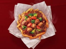 必勝客最大賠罪禮,不僅道歉還要請你吃麵!「Pasta Hut」正式開張!