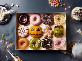 Krispy Kreme 萬聖節限定甜甜圈!限量三天買一送一!鬼怪們也要來搞怪你的胃啦!