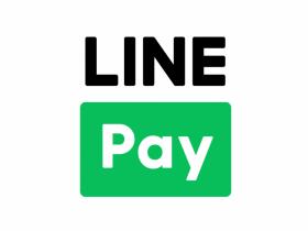 LINE Pay 2021年9月優惠活動懶人包!!