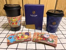 全家單品咖啡【印度巴巴不丹】新上市,Let's Café 同步特價!寶可夢聖誕主題杯套接續登場!
