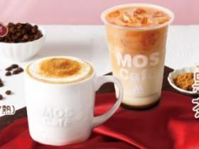 咖啡控喝不停!摩斯咖啡 MOS Café 週年慶 100 杯讓你抽!雙 11 大薯買一送一與好友分享!