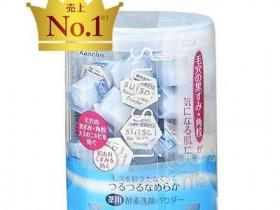 日本人氣酵素洗顏粉!保濕再升級,佳麗寶Suisai系列單顆10元起獨家特賣!
