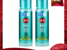 肌研極潤、健康化妝水、保濕乳液55折起優惠!momo官方直營限定開賣!