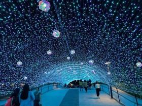 星光燈海閃耀中山!「心中山線形公園」藍色隧道、東京美食市集 9 天限時體驗!
