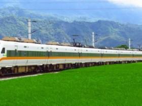 慶南迴鐵路電氣化通車!台鐵列車5折開賣,北高普悠瑪、自強號同享優惠!
