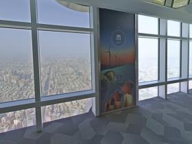 台北101最高觀景台正式開放,免費入場直達天際!2021高空跨年煙火派對同步開賣!