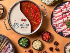 「湊一鍋」四人同行、衣穿紅綠,板腱牛、松阪豬請你吃!