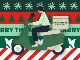 星巴克歡慶耶誕 12/11 ~ 12/15 外送平台優惠價 兩杯指定飲品、兩份爆米花 315 元!icash Pay 滿額再送大杯那堤