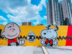 史努比巡迴展免費開展!台北最終場於新光三越台北南西店人氣登場!