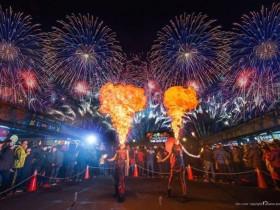 絢麗 666 秒煙火施放!美食、遊樂集合 北台灣最大樹林興仁花園夜市百萬煙火綻放夜空!