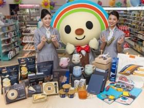 「星宇航空」聯手7-ELEVEN推出限定零食甜點,首波二款沖繩風味甜點打造最強偽出國美食!
