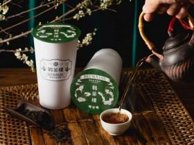 「藝伎紅茶」18 元!鶴茶樓 1/23 半價優惠,桃園桃鶯店開幕 1 元嚐明星商品!
