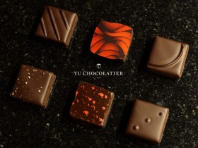 巧克力界的台灣之光!除了福灣你一定要認識的十家台灣金牌巧克力!情人節送禮,金牌巧克力禮盒帶你挑!