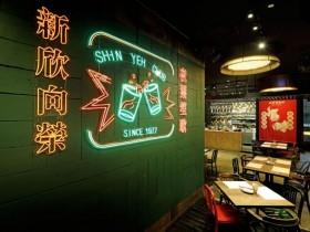欣葉吃到飽新品牌「欣葉俱樂部」,平日午餐380元吃到飽!聯手「WA-SHU和酒」、「師園鹹酥雞」進攻微風南山!