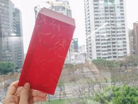 2021 新年紅包袋哪裡拿?免費領取、公益紅包袋、單店消費滿額送一次看!