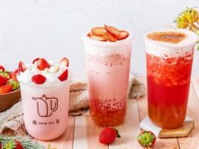 迪茶DEARTEA「草莓季飲品」新登場,「手搖杯福袋」一整年飲料免費喝抽起來!「金牛大四喜」新春活動同步開跑!