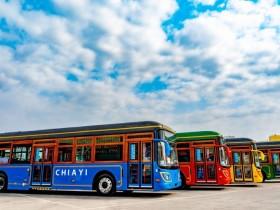 悠遊卡暢遊嘉義市!電動公車 持電子票證遊玩免費 周邊遊玩景點一起看!