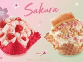 如一秒飛日本賞櫻!COLD STONE 首推「沖繩島鹽冰淇淋」,OPEN POINT 會員再享買一送一!