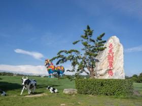 228連假屬牛免費入園!台南走馬瀨農場同行者、全台民眾同享優惠價遊玩!