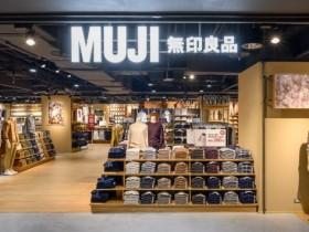 無印良品全面降價!「良質良值」活動,休閒鞋、敏感肌化妝水、衣服5折起,比日本還便宜!