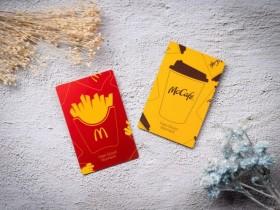 麥當勞2021年甜心卡3月中限量開賣!蜂蜜系列飲品、焙果堡3月底開賣!