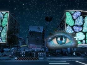 2021 光臨藝術節 7 月登場!絕美古蹟光雕建築、科技藝術點亮新竹,重點燈區搶先看!