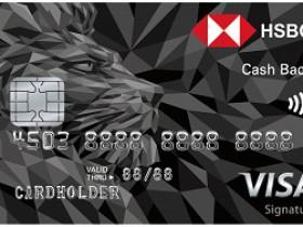 【2021信用卡優惠推薦】匯豐匯鑽卡/現金回饋御璽卡/花旗現金回饋PLUS鈦金卡懶人包!行動支付再享最高10%回饋