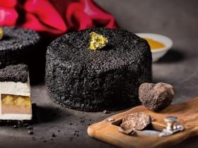 2021年母親節蛋糕飯店預購大集合!香格里拉遠東、君品酒店、凱薩飯店,多家飯店4月30日前預訂最低8折!