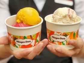 哈根達斯外閃兩天外帶「雙球冰淇淋」買一送一!四款夏日雪糕期間限定口味帶你看!