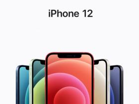 果粉不可錯過!蘋果Apple特賣會,新光南西三日快閃限定!