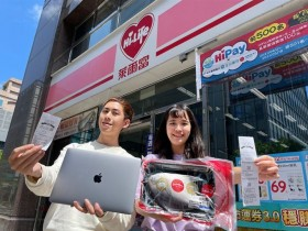 萊爾富機會命運券3.0開賣!MacBook、iPhone 12 Pro、Switch抽獎帶回家!