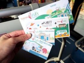 博物館主題路線學生免費搭!「台灣好行山博線」三大台南旅遊景點暢遊古蹟、觀星!