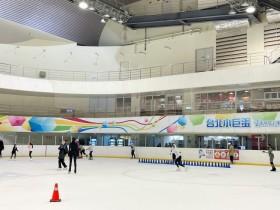 臺北小巨蛋冰上樂園 12 歲以下四月份滑冰券免費!搭「兒童新樂園」童遊雙樂園只要180!