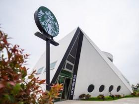 星巴克「五天買一送一」!宜蘭頭城門市遊艇式咖啡體驗新登場! 四月份再享「五倍會員星星」積點!