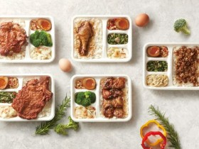 台北喜來登大飯店推出「百元便當」!冠軍牛肉麵、咖哩冷動力禮包在家輕鬆料理!辰園「經典廣式餐盒」片鴨料理輕鬆吃!