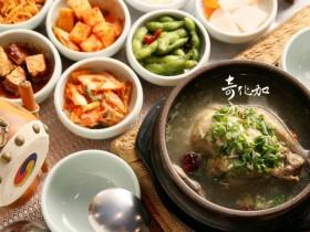 韓式料理餐廳外帶外送優惠!海鮮煎餅、韓式豆腐煲、人參雞湯在家輕鬆吃!