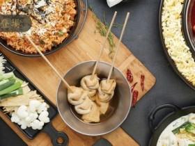 「兩餐」韓國年糕火鍋信義店週年慶 學生九折吃到飽合計299!同字一字九折,兩字八折!