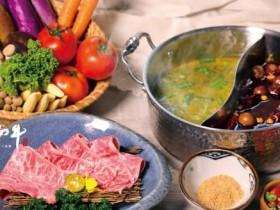 有之和牛防疫外帶套餐2.6折!和牛、海鮮、火鍋拼盤通通享 不可錯過的鍋物外帶再添一!