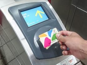 台北捷運「1280月票」按比例退費、「悠遊卡、一卡通、icash2.0」實名制辦法一起看!