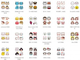 23款「LINE表情貼」限時5折!超Q 豆卡萌犬、可愛貓貓蟲咖波、跩貓白爛貓表情貼都在這裡!