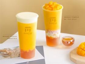 麻古茶坊全品項飲料外帶買五送一!「楊枝甘露2.0」全面升級、「葡萄柚全系列」強勢回歸!