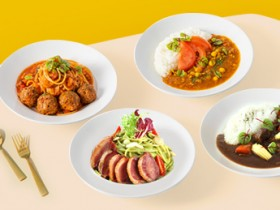 伯朗咖啡館五月指定套餐、全品項飲品「買一送一」!主餐、主廚湯品、飲品一次優惠價享!