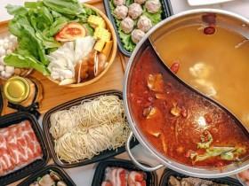 「美滋鍋」外帶75折!雙人及四人超值套餐 六月底前限時優惠!