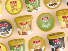 「桂冠冰菓室」冰淇淋免費拿!限定「天竺鼠車車聯名體驗店」在華山1914 母親節周末快閃搶吃!