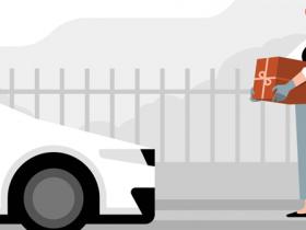 Uber「Connect 優快送」包裹外送服務啟動!6月底前輸入優惠碼再享2趟85折!